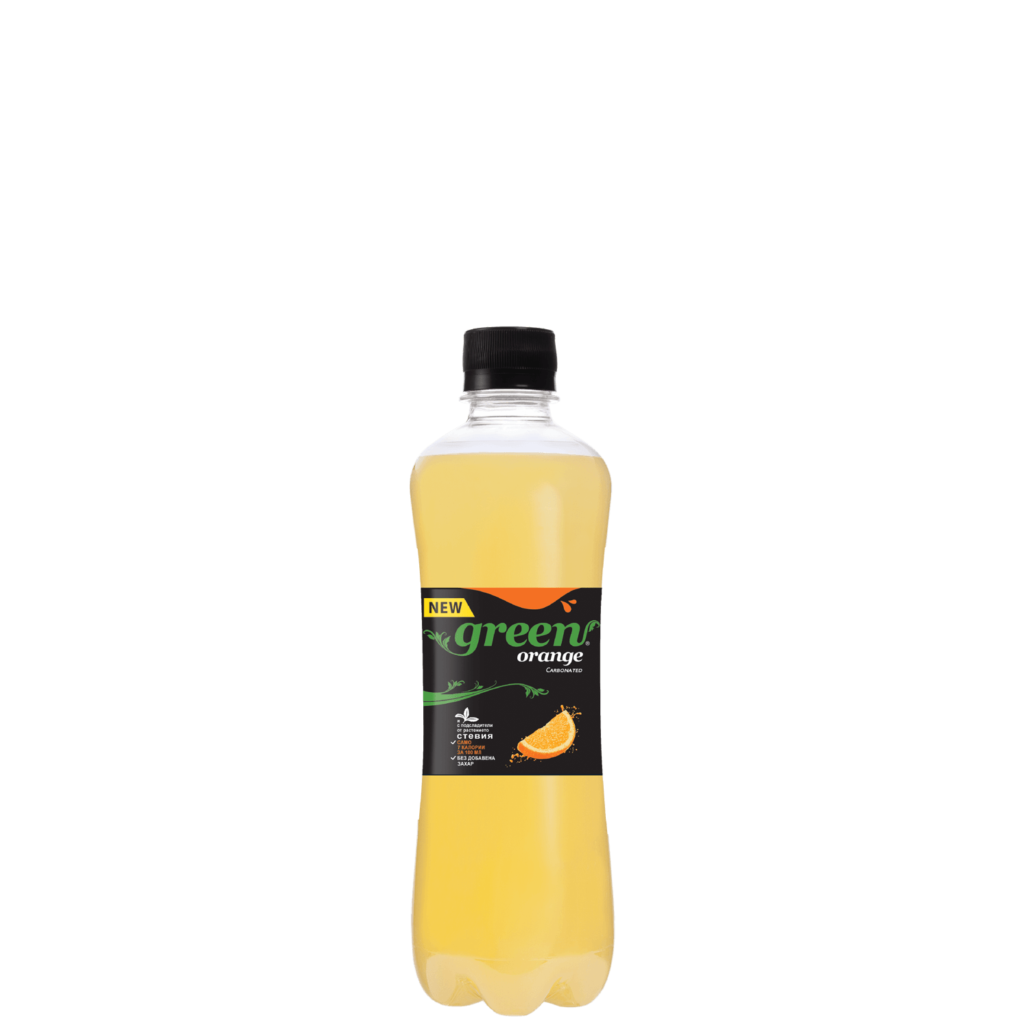 Green Orange - Bottle PET - 500ml